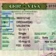 Виза в Армению и порядок въезда в РА для россиян