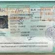 Оформление белорусской визы для граждан РФ и иностранцев