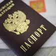 Получение российского гражданства для белорусов