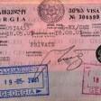Нужнали россиянам виза для поездки вГрузию