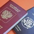 Как россиянину получить гражданство Грузии
