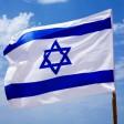 Как оформить рабочую визу для поездки вИзраиль