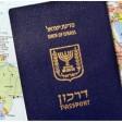 Как можно получить гражданство Израиля россиянину