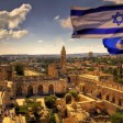 Как уехать из России на ПМЖ в Израиль