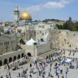 Сколько стоит жизнь вгостеприимном Израиле