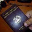 Как получить гражданство Таджикистана гражданину РФ