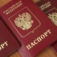 Правила подачи документов при оформлении российского гражданства