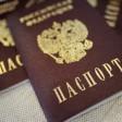 Необходимость и правила подтверждения российского гражданства