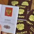 Правила восстановления российского гражданства