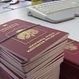 Признаки и функции гражданства в РФ
