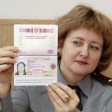 Особенности начисления и оплаты штрафов за просроченный или утерянный паспорт гражданина РФ