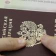 Процедура восстановления российского паспорта
