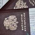 Порядок получения паспорта гражданина РФ