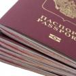 Срок действия и время оформления загранпаспортов в России