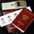 Правила оформления документов на загранпаспорт в РФ