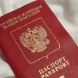 Срочное оформление загранпаспорта и особенности процедуры