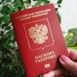 Как и где можно сделать загранпаспорт в РФ