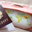 Значение и реализация программы переселения соотечественников в РФ