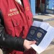 Реализация закона РФ о миграционном учете и правила регистрации иностранных граждан в УФМС