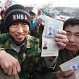 Основные принципы и реализация миграционного законодательства в России