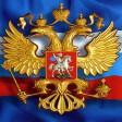 Нормы иосновные положения закона России обеженцах