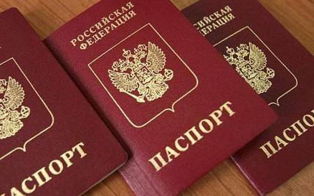 Какие документы нужны для получения гражданства РФ в 2017 году
