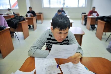 Экзамен по русскому языку для получения гражданства: тестирование на гражданство РФ