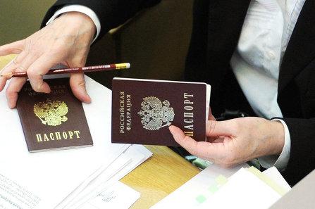 Закон о получении гражданства рф в упрощенном порядке 2019 куда идти