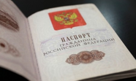 Помощь в получении гражданства