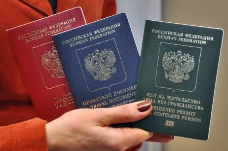 Как иностранцам узнать о готовности вида на жительства в РФ
