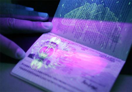 Биометрический паспорт РФ