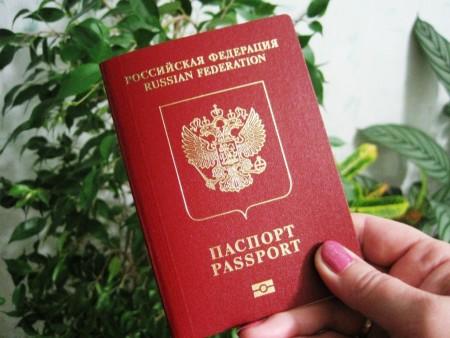 Где сделать загранпаспорт?