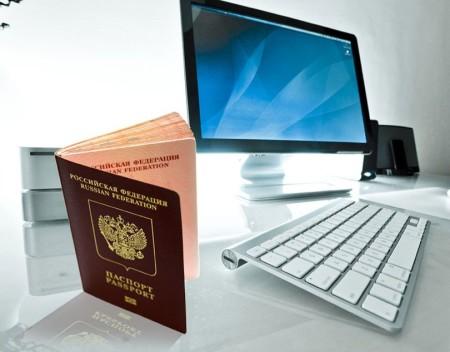 Паспорта на готовность рф