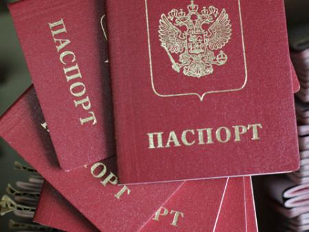 ФЗ паспорт гражданина Российской Федерации