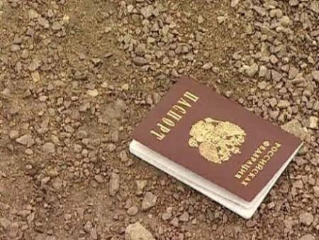 Что делать если потерял паспорт или украли?