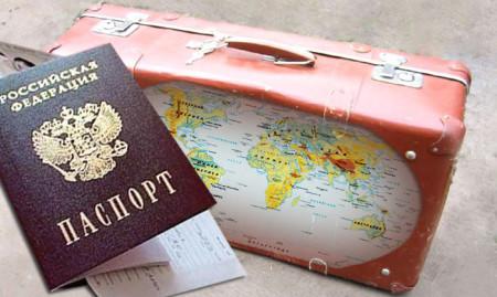 Программа переселения соотечественников в Россию из Украины, Молдовы, Узбекистана