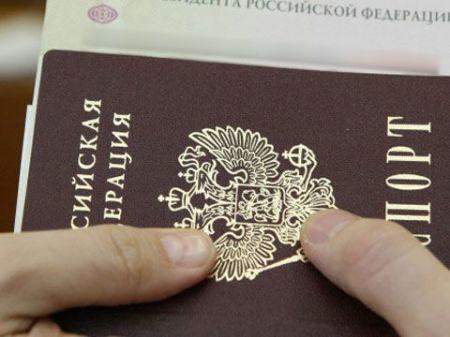 Смена паспорта