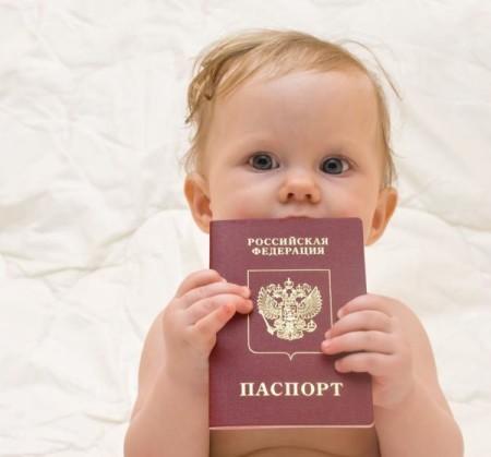 Дети в паспорте родителей