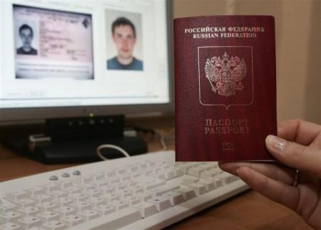 Загранпаспорт онлайн