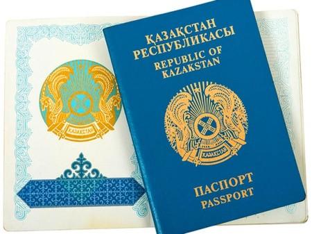 Гражданство Казахстана
