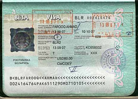 Виза в белоруссию