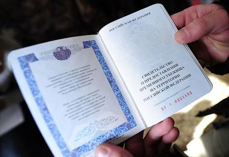 Свидетельство о предоставлении временного убежища на территории российской федерации срок дейсвтия