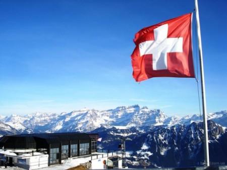 Эмиграция в Швейцарию для граждан России