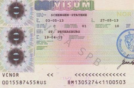 Поморская виза