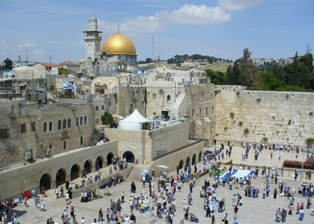 Поездка в Израиль стоимость