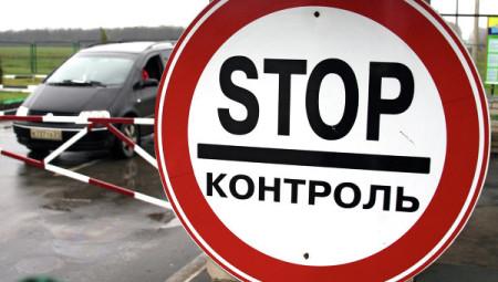 Правила въезда украинцев в Россию