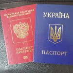 Допустимоли для гражданина Украины двойное гражданство