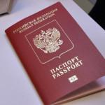 Как быстро получить гражданство России гражданину Украины
