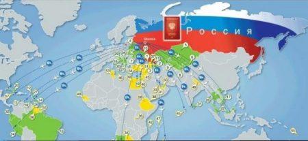 На фото: Безвизовые страны для поездки из России