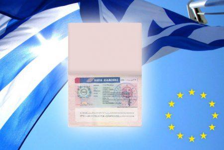 Проживание в Европейском союзе